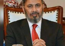 صدر نیشنل بنک سعید احمد دا ناں واچ لسٹ و چ پا دتا گیا