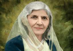 Birth anniversary of Fatima Jinnah was celebrated