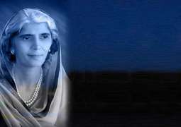 Birth anniversary of Fatima Jinnah observed