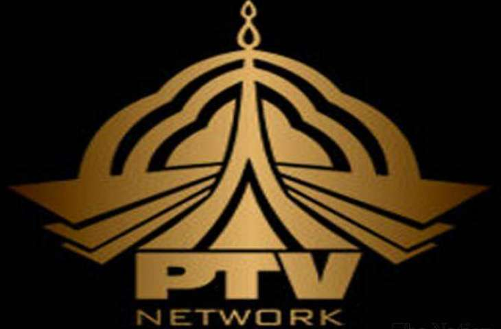 PTV should prepare special programmes to celebrate 70th Independence