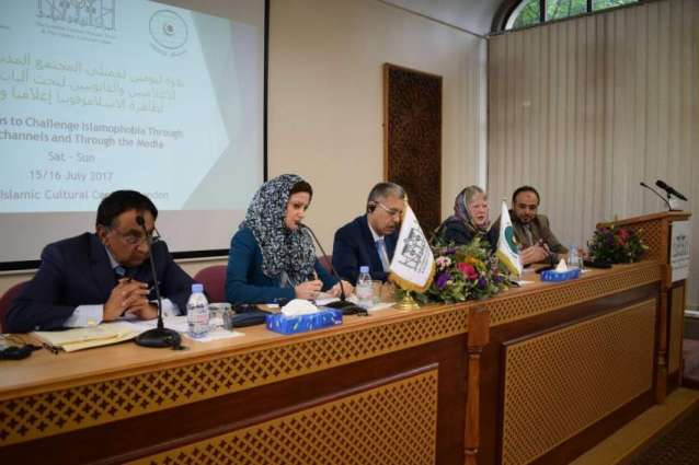 OIC, UN to hold international conference on Jerusalem Thursday