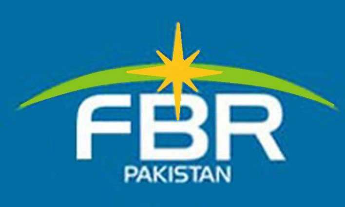 FBR issues tax details of parliamentarians