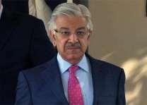 رئيس الوزراء الباكستاني يصل إلى المملكة العربية السعودية في زيارة تستغرق يوماً