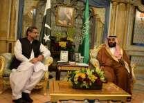 وزیر اعظم شاہد خاقان عباسی دی سعودی ولی عہد محمد بن سلمان نال ملاقات
