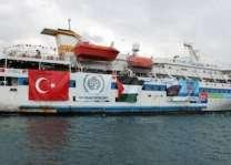 ترکی ۔ قطر نا نیام اٹ براہ راست بحری ہن و بر نا بناء