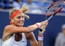 Tennis: WTA New Haven results - collated