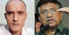 کلبھوشن یادیو نوں پھانسی دین دا کوئی فائدا نہیں ہوئے گا: پرویز مشرف
