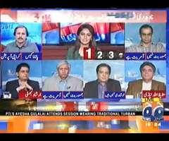 نواز شریف تے چودھری نثار علی خان وچکار اختلاف دی وجہ ساہمنے آ گئی