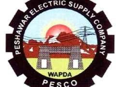 PESCO chief directs expediting work on Lahore, Manki feeders