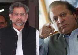 وزیر اعظم شاہد خاقان عباسی نے نواز شریف دی ریلی وچ رلتی ہون دا اشارا دے دتا