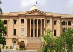 SHC CJ takes suo motu notice of basic facilities in schools