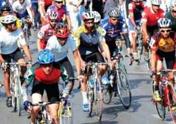 Independence Day Cycling on August 13