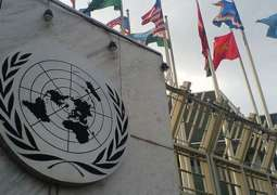 اقوام متحدہ وچ پہلی وار پاکستان دی آزادی دا جشن منایا گیا، 200توں ودھ ملکاں دے نمائندیاں نے رلت کیتی