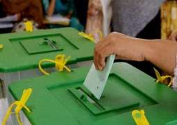 Zia Ansari to be JI candidate for NA-120 by-polls