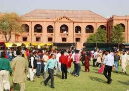 UVAS, Amal Academy ink MoU on job skill development