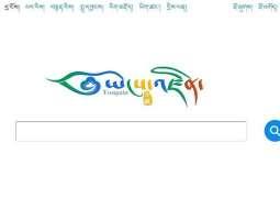 Tibetan-language search engine receives 120 mln visits