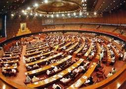 قومی اسمبلی وچ انتخابی اصلاحات 2107دا بل منظور
