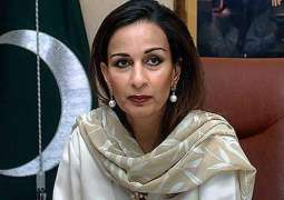 Sherry Rehman elected chairperson of Parliamentary Affairs committee