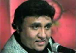 Singer Pervez Mehdi being remembered on his 12 death anniversary