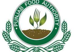Eid holidays of PFA operational wings cancelled