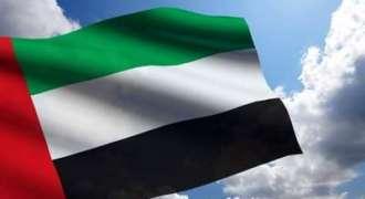 اسرائیل دا قطری ٹی وی الجزیرہ تے پابندی لاونڑ دا منصوبہ