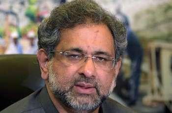 مزن وزیر شاہد خاقان عباسی ءِ گوما مسلم لیگ (ن) ءِ راھشون عمر ایوب خان ءِ گند ءُُ نند