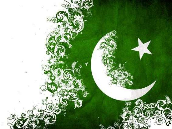 pakistan jashn e azadi