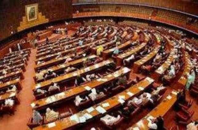 سینیٹ اٹی پارلیمانی کمیٹی اصلاحات نارپورٹ پیش