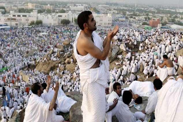 4,47,300 عازمین حج سعودی عرب پج گن