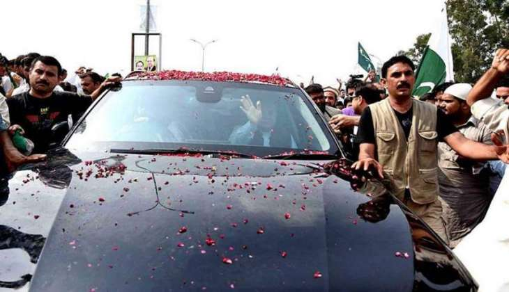 نواز شریف دی لاہور آمد: داتادربار نوں عام لوکاں لئی بند کر دتا گیا