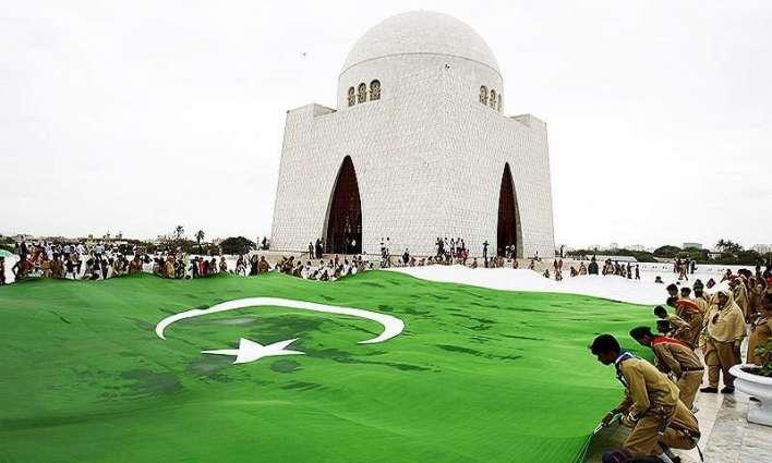 پاکستان نا 70 سالہ آجوئی دے انا وخت آ نظریہ پاکستان کونسل اسلام آباد نا کنڈآن دود (پگہ ) مریک