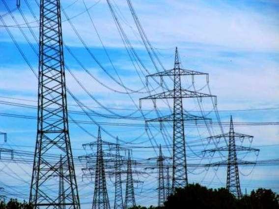 Error Free Bills Being Sent To Consumers: IESCO Spokesman