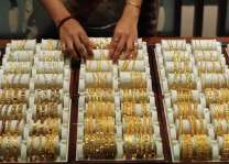Bullion Prices on Tuesday