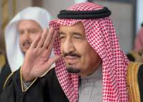 سعودی شاہ سلمان دا روہنگیا مہاجراں لئی 1.5کروڑ ڈالر امداد دا اعلان