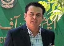 قومی ایکشن پلان تے وفاق بھرپور عملدرآمد کیتا ہے' وزیر مملکت داخلہ طلال چوہدری