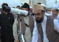 اسلام آباد وچ محرم الحرام دا چن نظر آ گیا