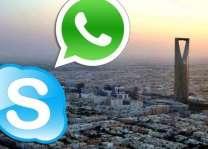 سعودی عرب نے وٹس ایپ کالنگ توں پابندی چُک لئی