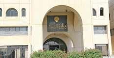 کویت: غیر ملکی نویں ہیلتھ فیس پہلی اکتوبر توں دین گے