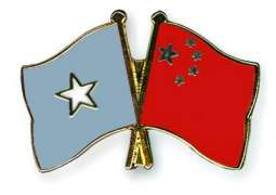 Somali students receive scholarships to enhance education in China