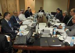 First OIC Summit on science, technology to commence on Sept 10