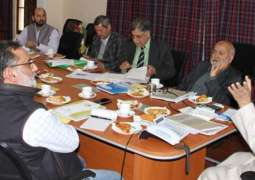 Islamic University of Technology opens doors for admissions
