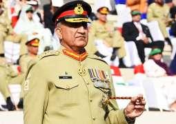 رئيس أركان الجيش الباكستاني يوافق على إعدام أربعة إرهابيين