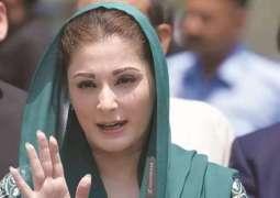 ساڈے سیاسی مخالف نواز شریف تے پارٹی نوں سیاست تے الیکشن وچ نہیں ہرا سکدے: مریم نواز شریف