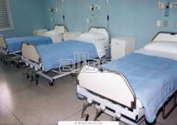 Intensive care unit for children at Agency headquarters hospital inaugurated