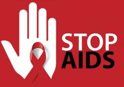 United States pledges 400 mln dollars to Mozambique to fight AIDS