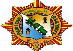 Railways team visits Khyber Agency