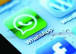 سعودی حکومت دا انٹرنیٹ کالنگ ان بلاک کرن دے فیصلے دا خیرمقدم