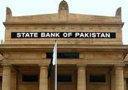 SBP grants commencement of banking business to Bank of China