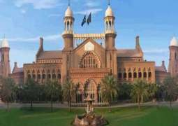 LHC reserves verdict on plea for release of Model Town inquiry