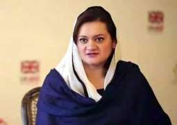 Marriyum unravels details of fact finding inquiry regarding